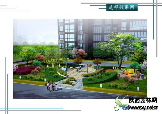 宝鸡天奥祺祥花园景观设计