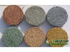 胶粘石|透水石-- 陕西源景园林有限公司