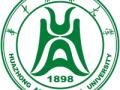 华中农业大学园林学院
