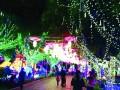 关于园林景观里灯景布置研究