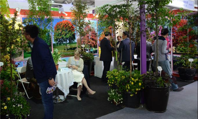 5月10日第19届中国国际花卉园艺展览会正式开幕