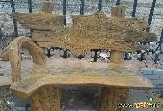仿古座椅-- 园林编辑