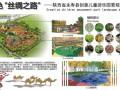 陕西省永寿县进行主题儿童游乐场景观设计 (2)