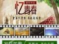 一起走过的日子 (21播放)