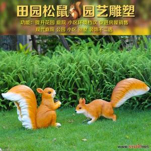 仿真小松鼠动物雕塑