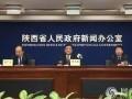 渭河生态修复和水景观工程累计完成投资31亿元
