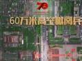 多颗国产卫星长安街上空俯瞰阅兵